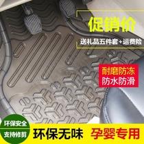 华晨宝马2系旅行车218i 220i环保无味透明塑料地垫乳胶硅胶脚垫