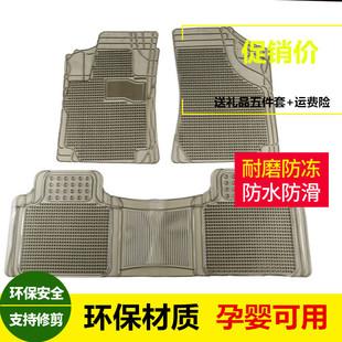 哈弗H2H3H5H6CoupeF5H7H8M6环保透明连体PVC塑料软胶汽车脚垫地垫