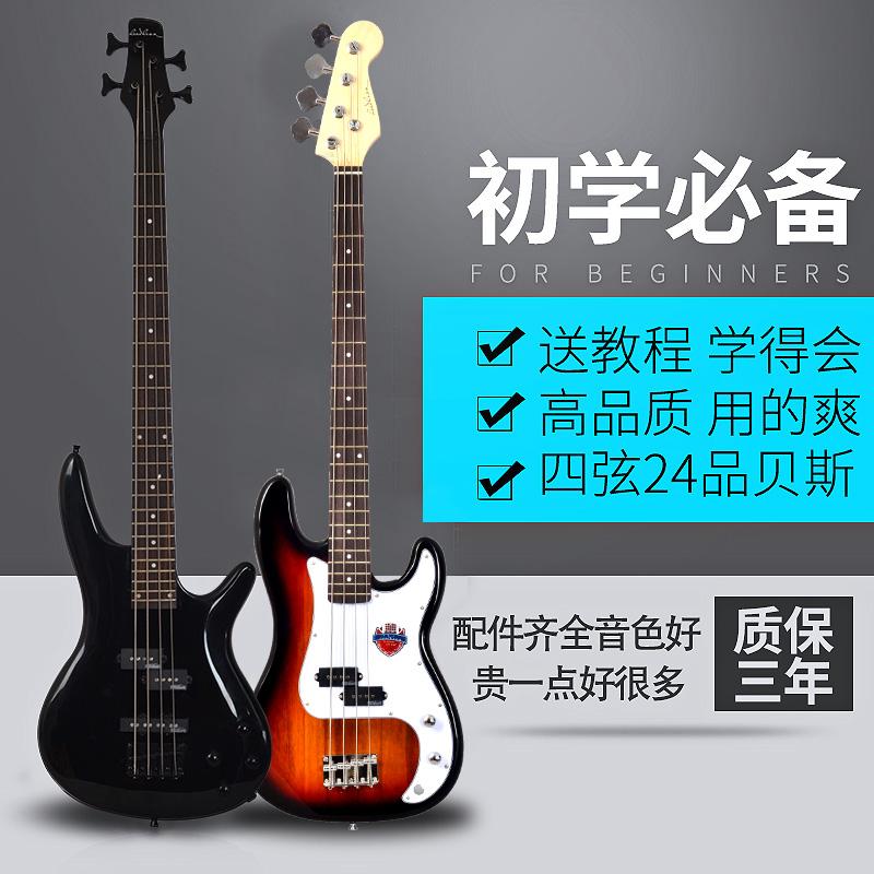 新手初级入门四弦电贝司4弦电贝斯bass初学者摇滚专业演出乐器