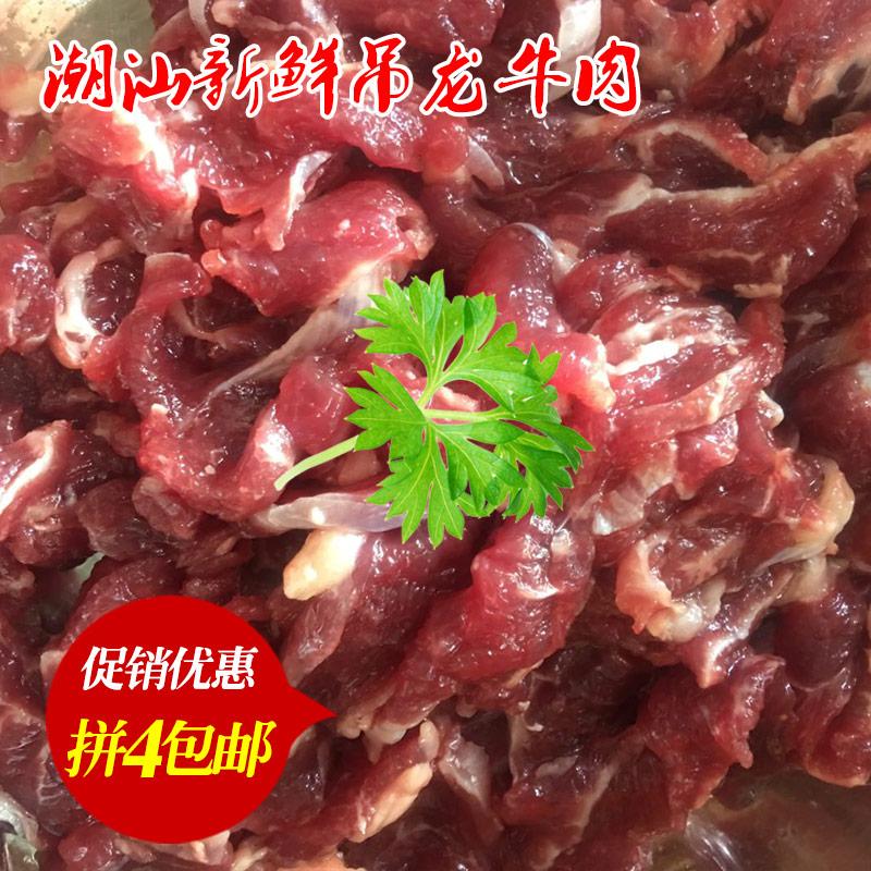 潮汕 牛肉 鲜嫩 火锅