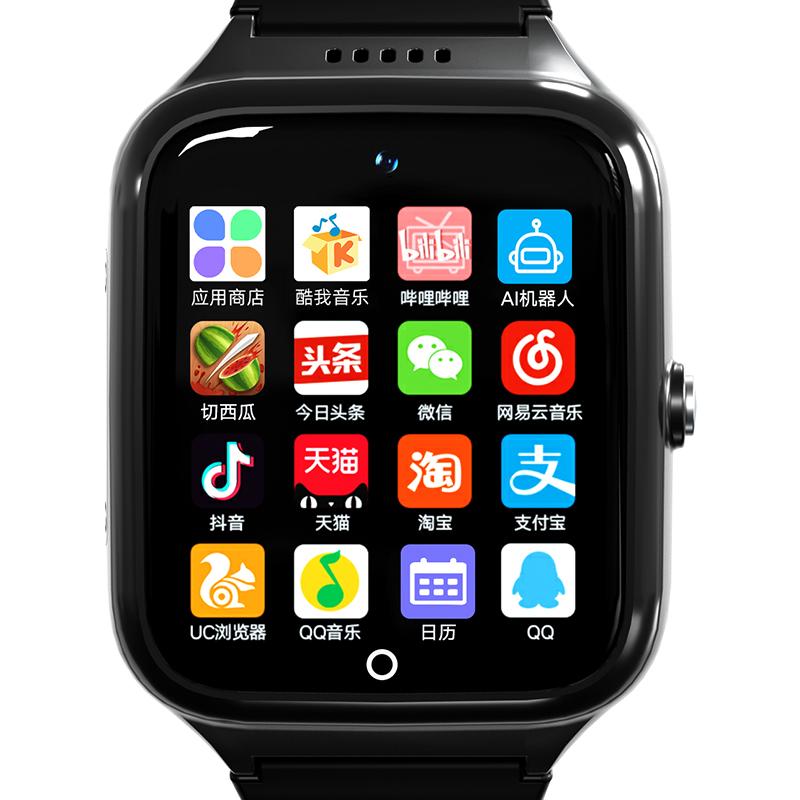 阿尔郎儿童电话手表小学生男女孩双摄像头智能视频4Gwifi天才手环机可GPS定位全网通360防水多功能通话电信版