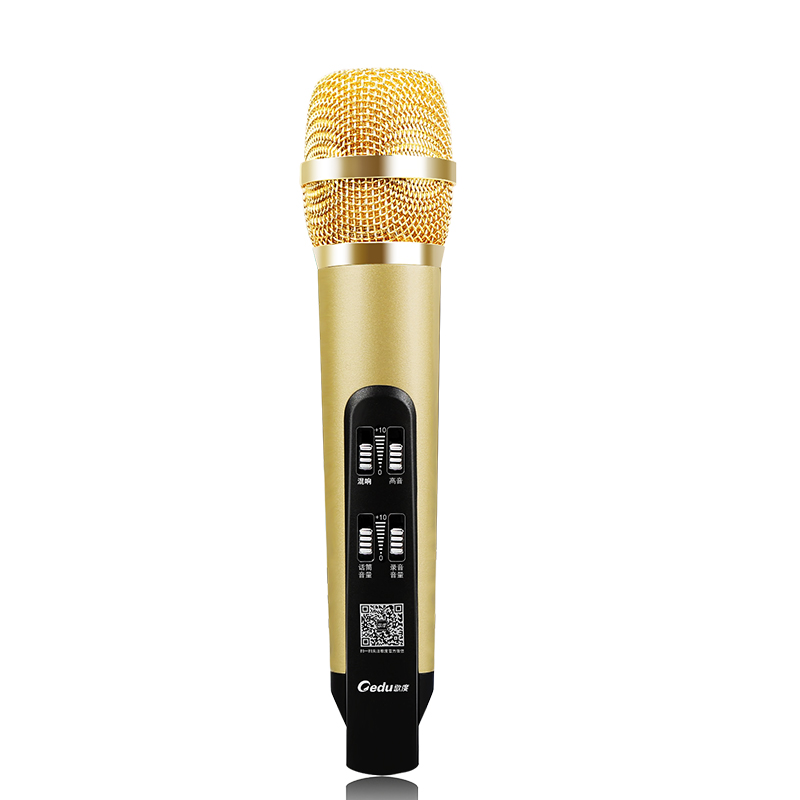 歌度 M200手机K歌话筒真好用,不信看看网友回答
