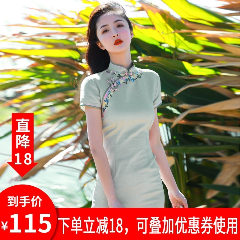 时尚旗袍连衣裙新式年轻款改良版大码优雅少女学生中国风唐装日常