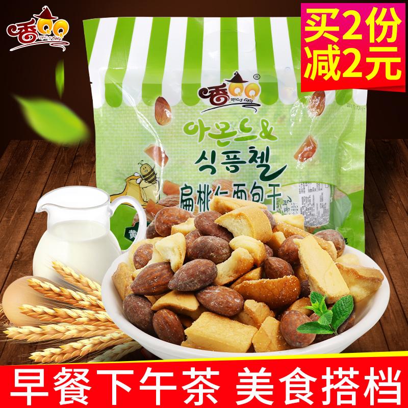 香QQ扁桃仁面包干250g混合坚果饼干休闲早餐糕点办公室代餐零食品