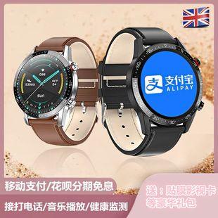 智能手表适用魅族血压心电图手环