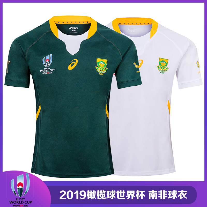 世界杯南非橄榄球服球衣 World cup South Africa Rugby Jersey