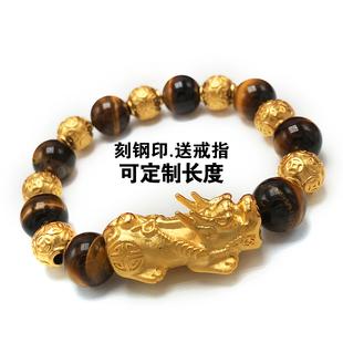 越南沙金貔貅手链男女士久不掉色欧币镀黄金黑曜石招财辟邪金手串图片