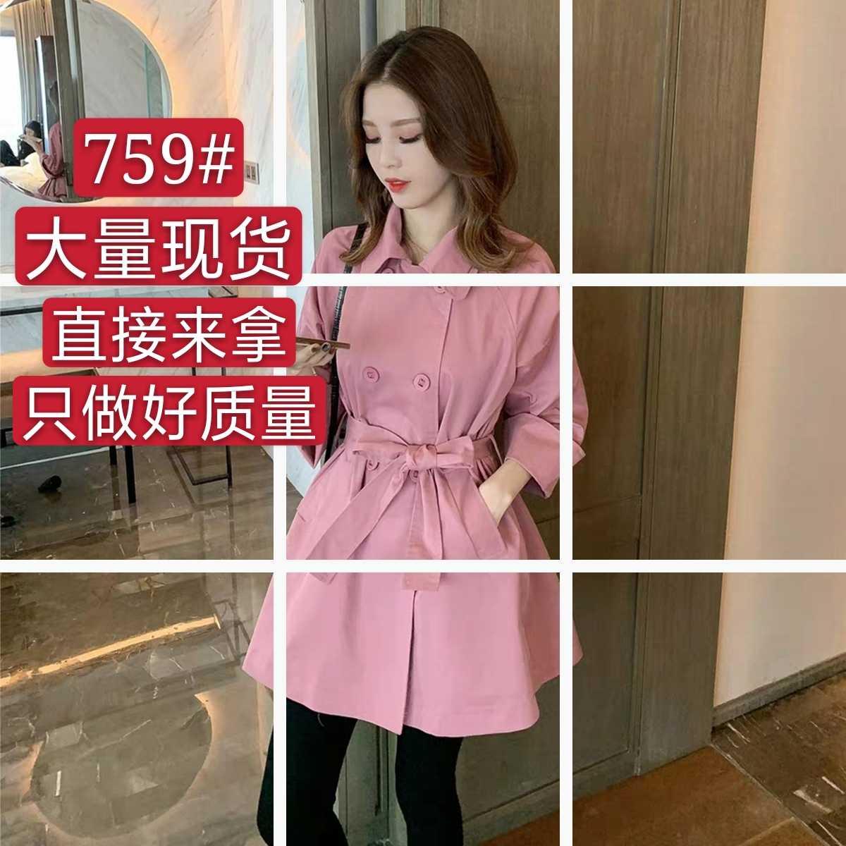 9.16新品 0点上新韩版翻领双排扣系带小个子风衣外套E9310-妙妙家-