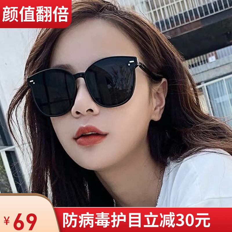 凯伦凯勒太阳镜女墨镜gm太阳眼镜防紫外线女士2020新款潮大脸纯黑
