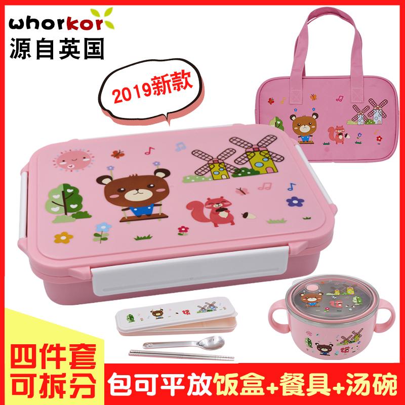 英国whorkor 304不锈钢分格餐盘儿童学生卡通饭盒3/4格便当盒带