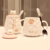 马克杯子陶瓷杯家用水杯创意潮流带盖勺可爱小猪少女心早餐杯礼品