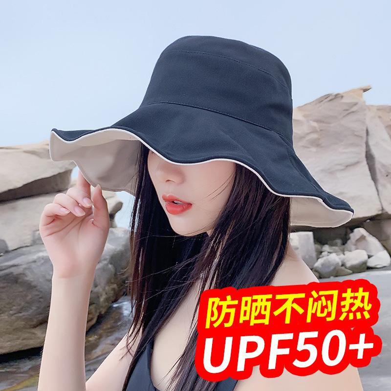 网红渔夫帽夏季女日系大帽檐防晒紫外线遮阳帽子双面戴韩版潮百搭