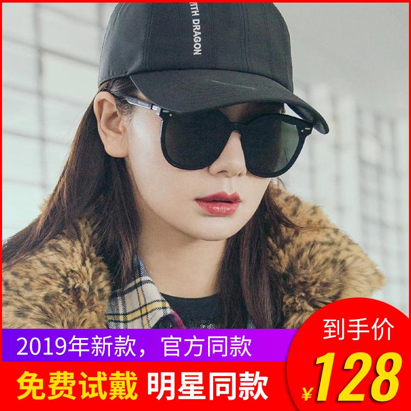 GM2019新款太阳镜女大框明星同款网红复古韩版眼镜v圆脸潮墨镜男