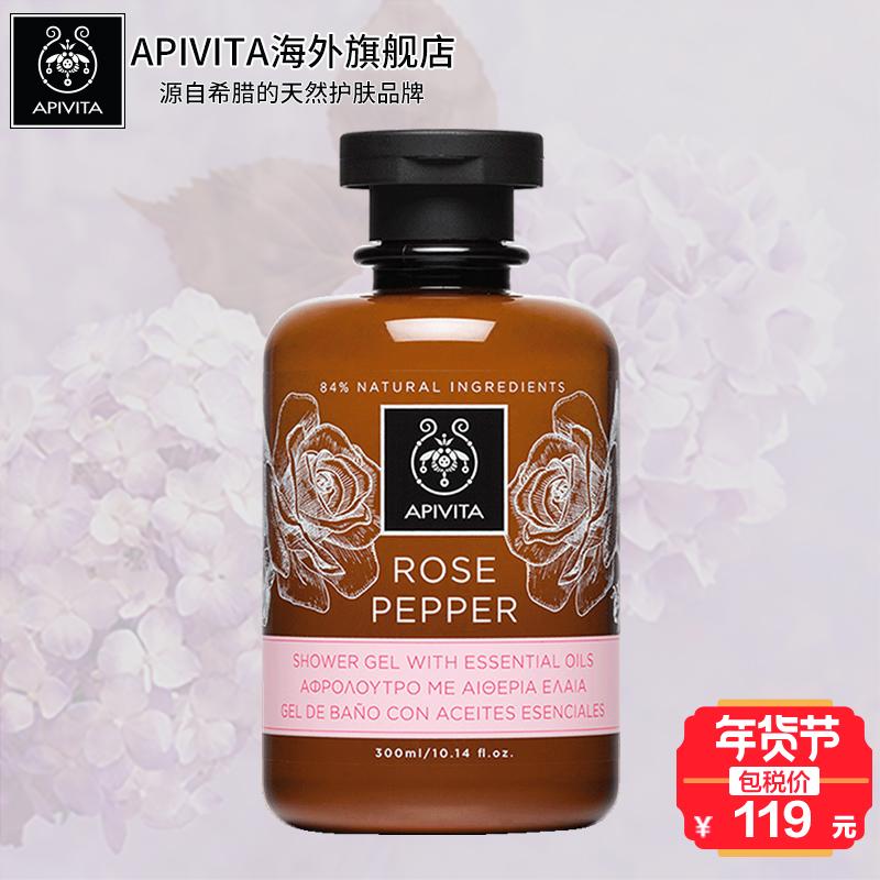 APIVITA/艾蜜塔玫瑰胡椒紧致塑身沐浴露希腊进口300ml锁水保湿