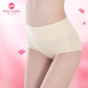 4条装女士高腰内裤棉质面料大码女内裤三角收腹提臀性感