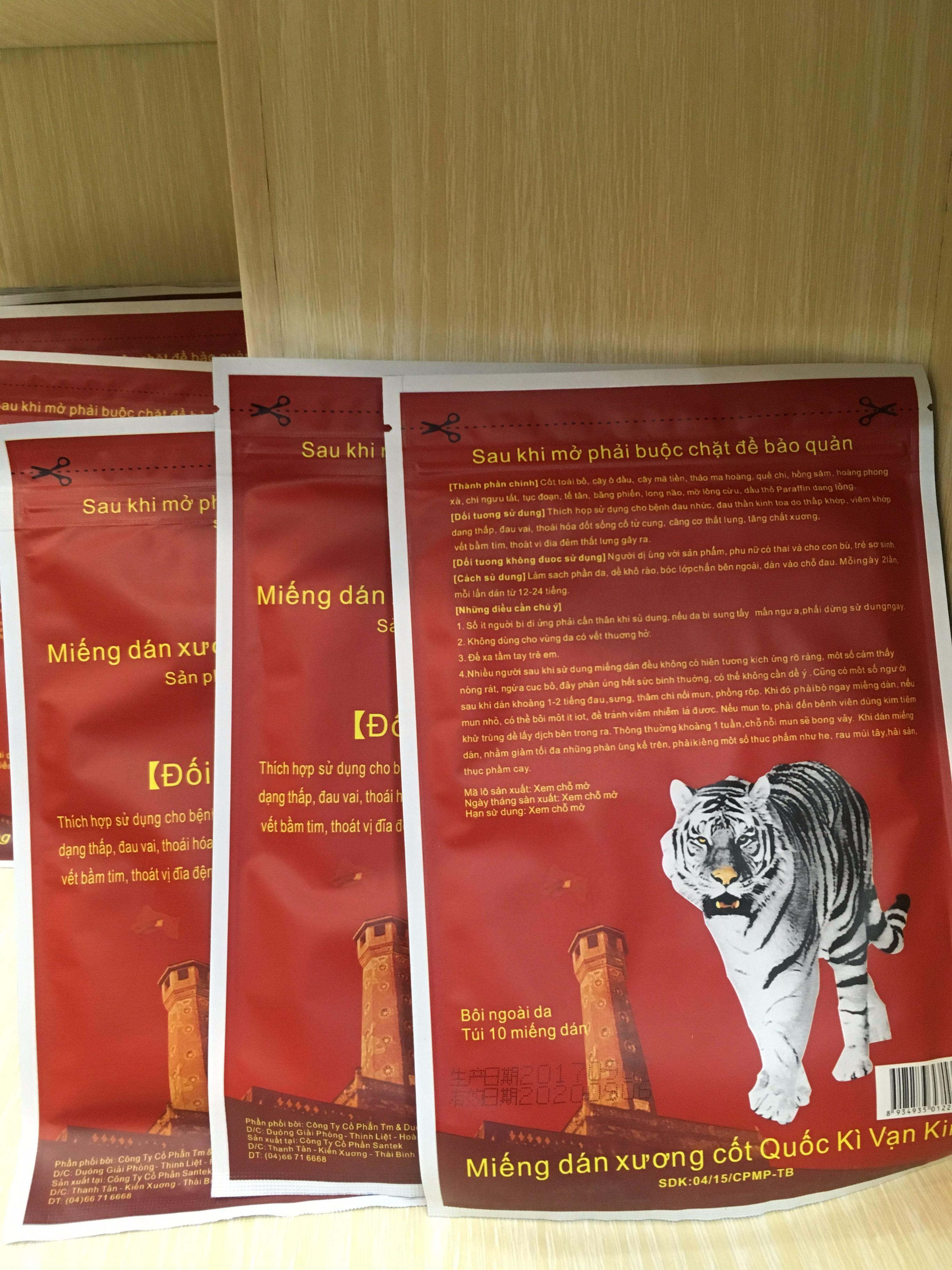 越南进口正品白虎国旗贴腰痛腿痛膏片一袋10贴3袋起包邮