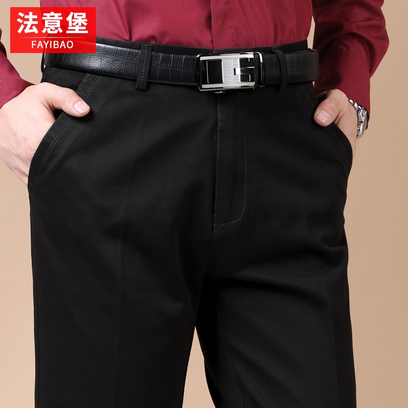 純棉中年男褲爸爸褲子秋鼕款寬松直筒長褲中老年休閑褲加絨加厚