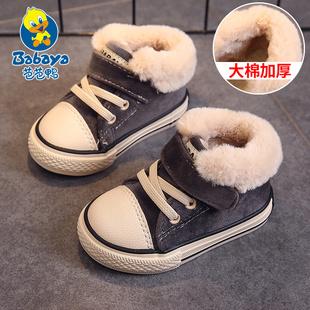 芭芭鸭儿童棉鞋女童毛毛鞋子男童加绒加厚宝宝雪地棉靴秋冬季新款