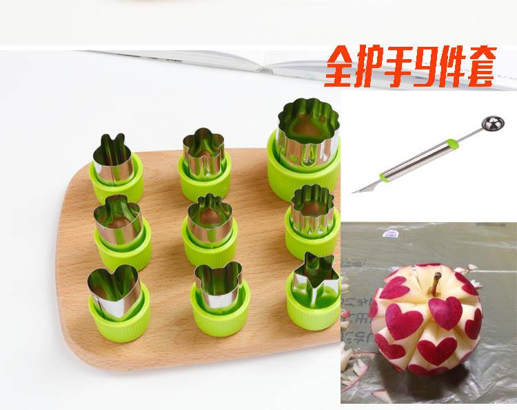 不锈钢水果挖球器西瓜挖球勺子神器分割器雕花刀模具拼盘工具套装