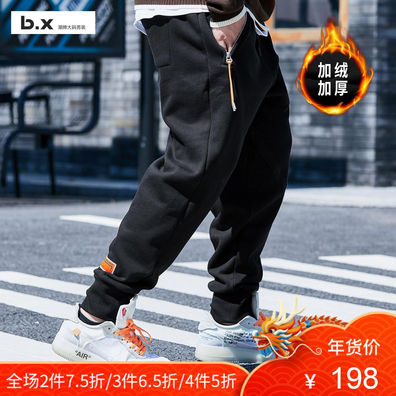 B.X潮牌大码男裤胖子冬季加肥加大束脚休闲裤韩版潮流小脚裤长裤