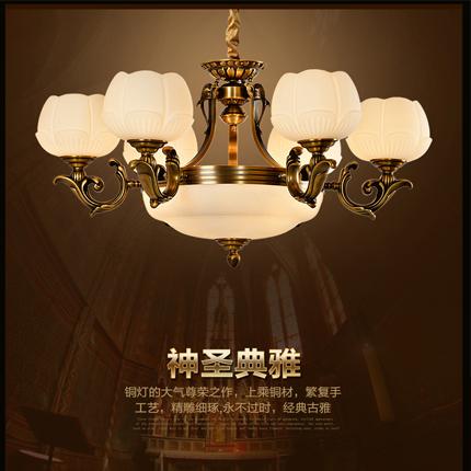 欧式全铜吊灯客厅灯复古大气奢华铜灯餐厅书房吊灯酒店大厅装饰灯_莱丽迪灯饰
