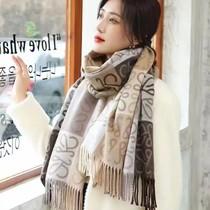 羊绒流苏围巾