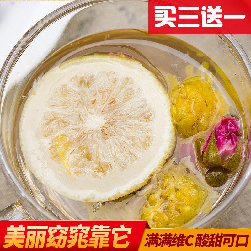 柠檬菊花茶祛火泡水喝的饮品玫瑰组合养生茶冻干柠檬片水果干茶