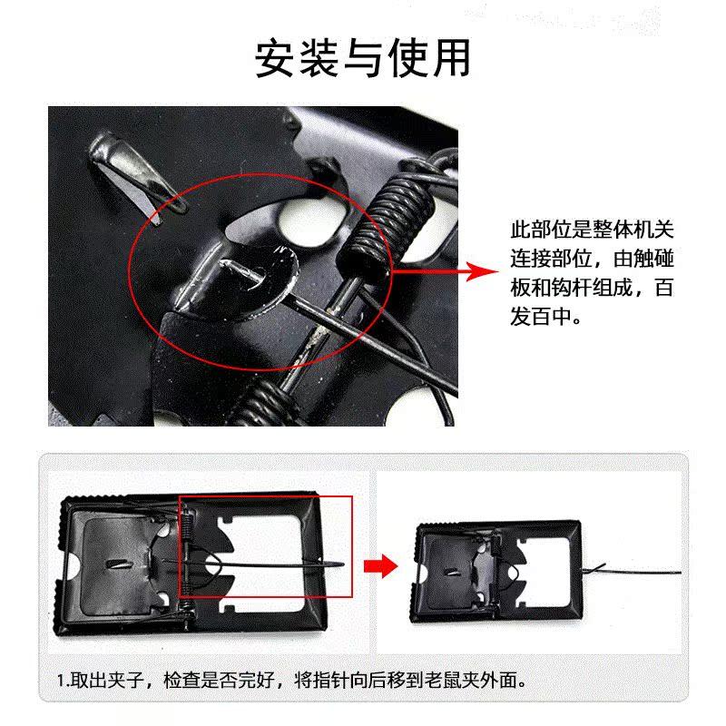 大号易捕自动连续捕鼠器老鼠笼家用高效灭鼠,促销价5个装。