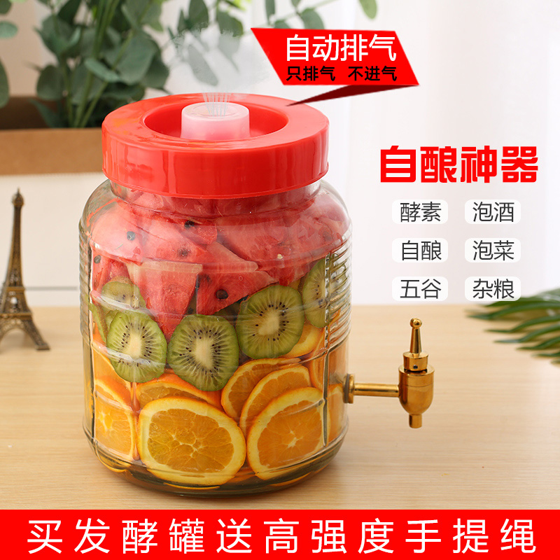 酵素桶水果酵素桶发酵密封罐无铅玻璃泡酒自酿葡萄发酵桶10斤20斤