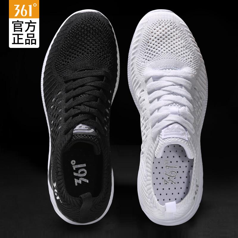 361运动鞋男鞋网面夏季男鞋休闲鞋网鞋透气361度男鞋跑步鞋鞋子男