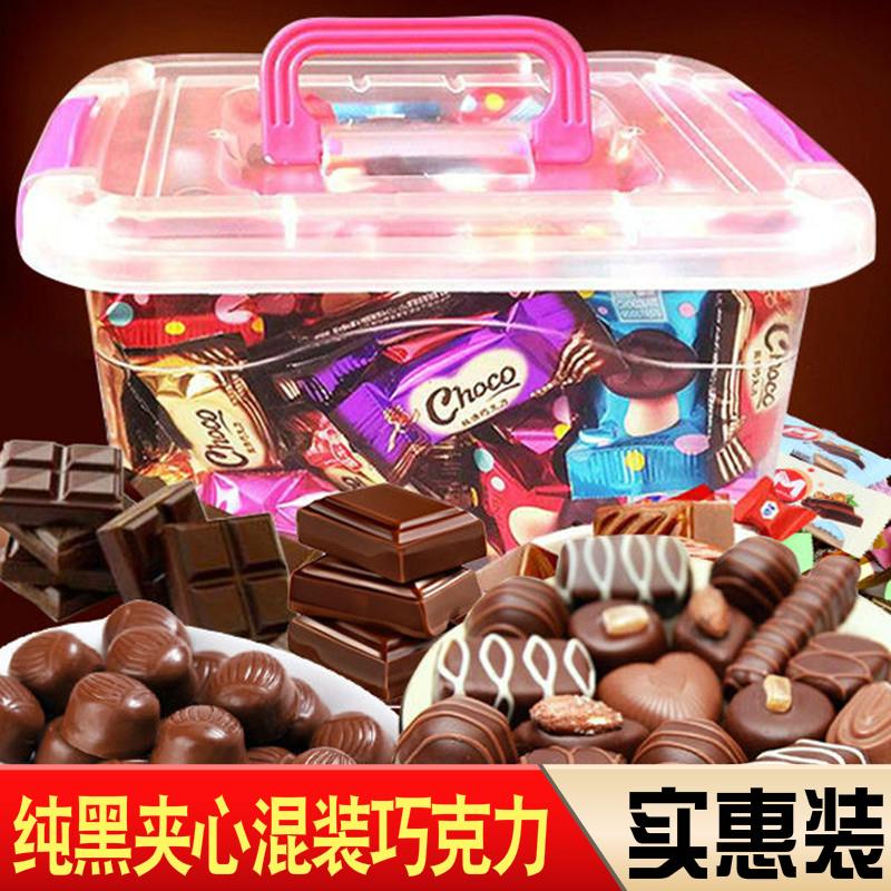 纯黑散装巧克力 儿童盒装牛奶夹心糖果网红代可可脂混散装零食