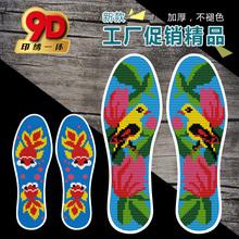 纯棉手工刺绣针xy4十字绣鞋nx印花男女喜庆卡通结婚图案