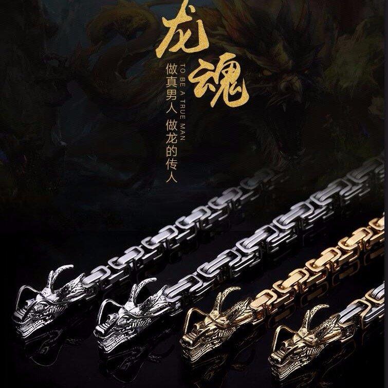 防身手链男性武器自卫鞭子钛钢龙骨龙脊户外男士用品暗器战术链子