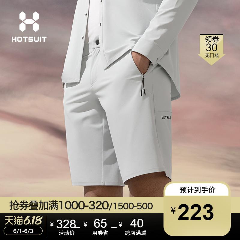 hotsuit速干短裤男2020夏季五分运动拉链口袋潮流防水弹力休闲裤