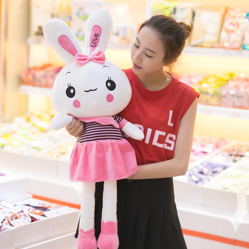 兔子毛绒玩具可爱抱枕陪你睡觉娃娃公仔床上超软玩偶女孩生日礼物