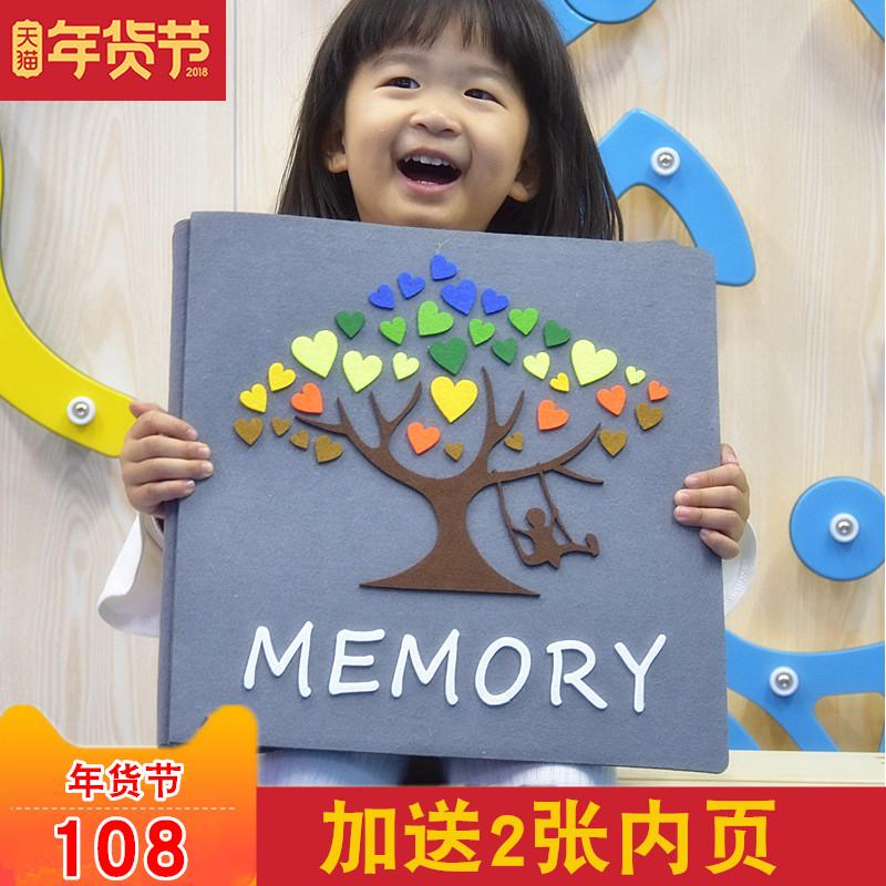 加厚45张内页宝宝相册成长记录diy纪念册记录幼儿园儿童影集