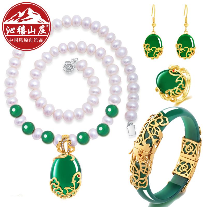 强光淡水珍珠项链女 绿玛瑙四件套装镀18K黄金手镯送妈妈婆婆礼物