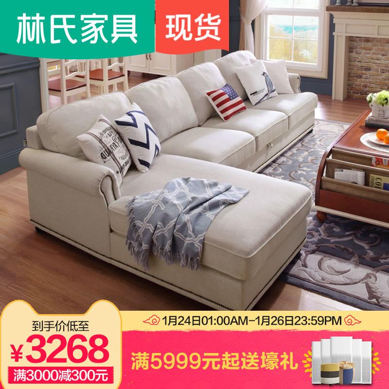 林氏家具美式乡村布艺沙发小户型客厅拆洗U型储物布沙发组合1002