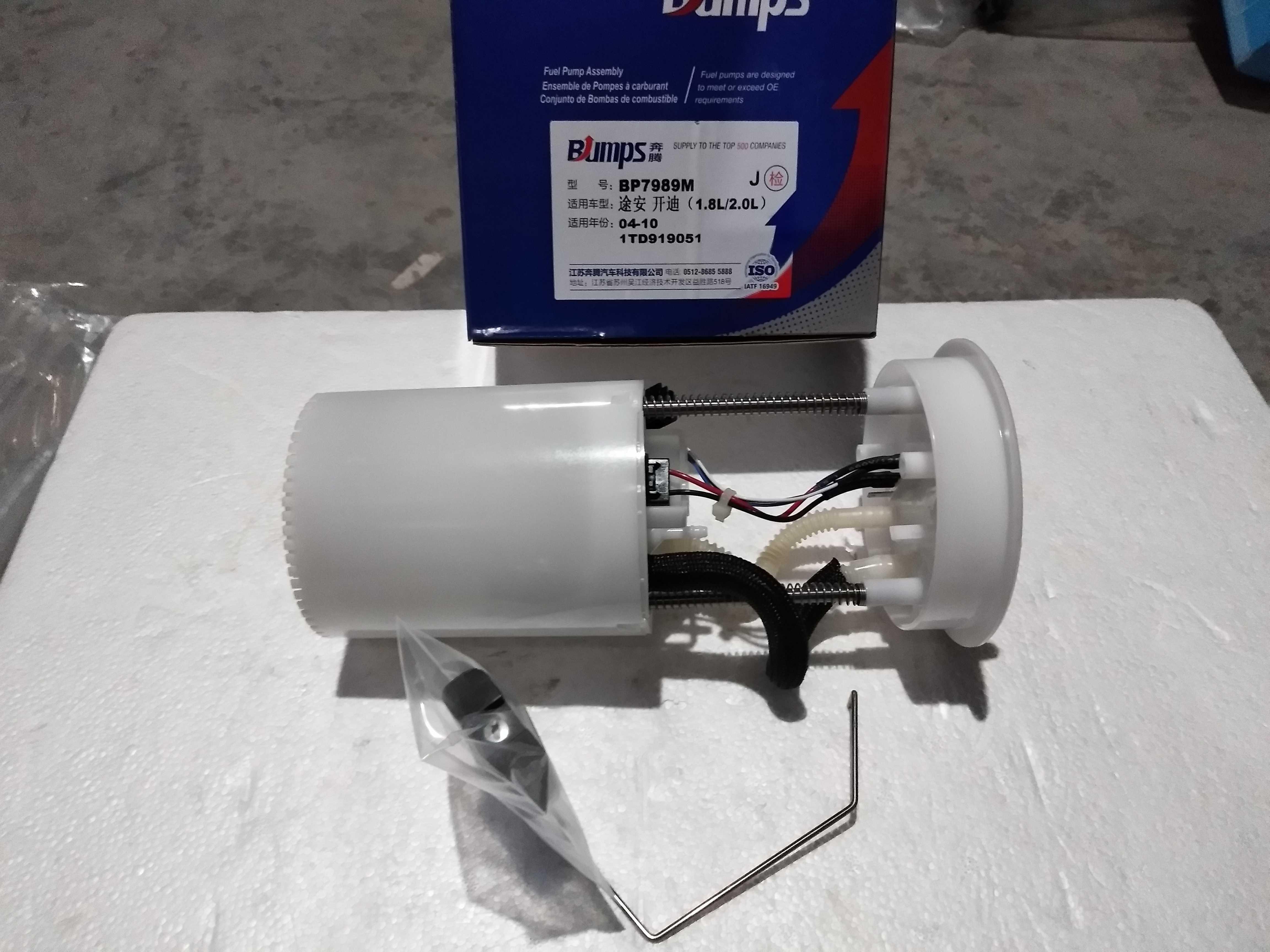 途安 开迪 汽油泵总成 1TD 919 051