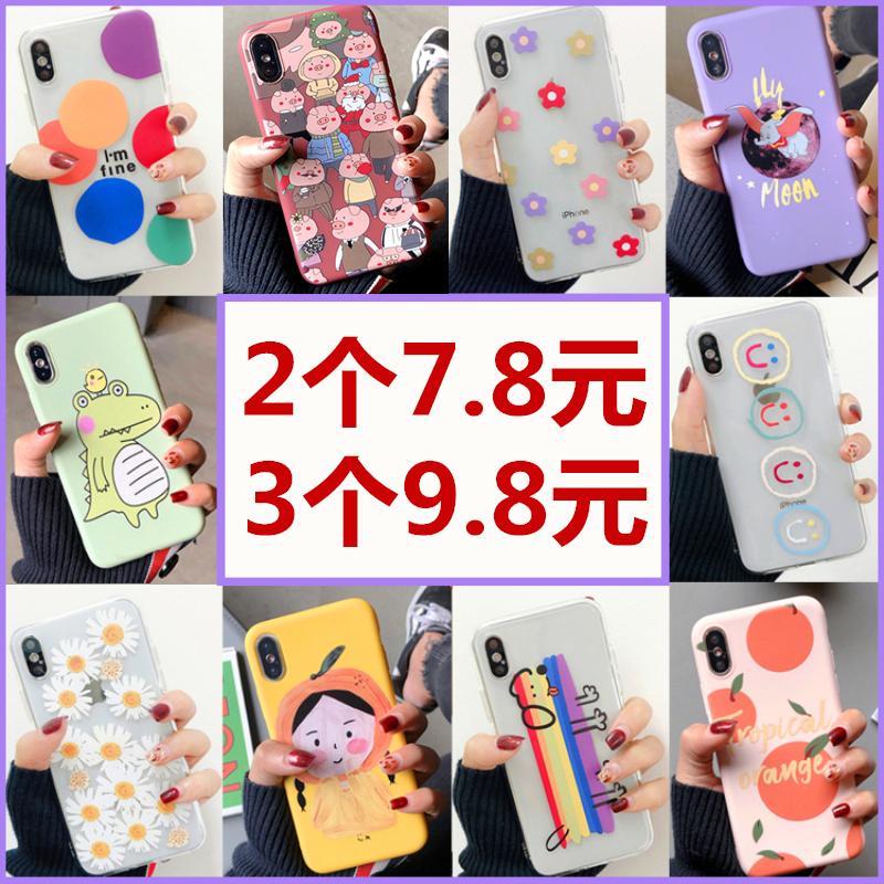 ins可爱绿色女孩 苹果8plus手机壳7plus男女5s潮xr 8p卡通x小飞象iphonex 6s 6plus xs max保护套X磨砂软壳se