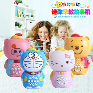 Mini story machine early education baby child mp3 toy baby music Yi intelligent learning machine 0-1-2-3-4-5 years old