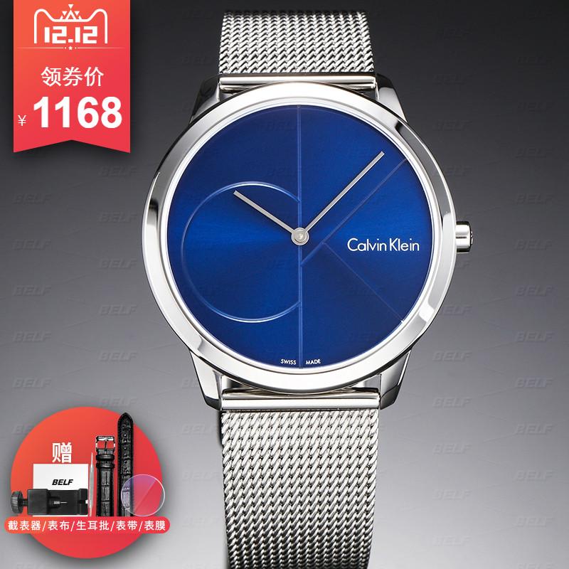 2017新款原装正品ck手表minimal系列男女士简约时尚腕表K3M2112N
