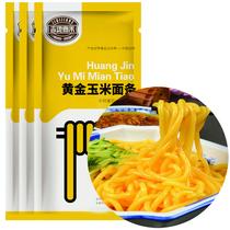 吉地嘉禾东北玉米面条粗粮杂粮黄糯玉米冷面挂面麻辣烫面条0脂肪