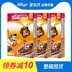 家乐氏可可球170g*12盒一整箱 巧克力味coco谷物早餐 即食冲饮