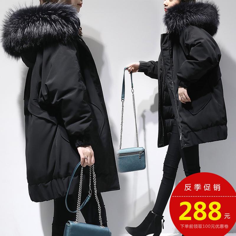 羽绒服女反季清仓中长款韩版宽松外套特价2019新款爆款冬季大毛领