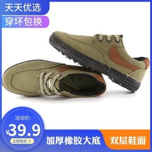 解放鞋男07作训鞋帆布胶鞋工地耐磨工作鞋防滑训练军鞋迷彩鞋图片