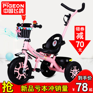 Flying pigeon children tricycle bicycle 1-3-5 years old baby bicycle baby stroller light bicycle stroller