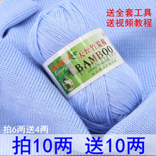 毛线棉线竹炭棉宝宝ha6手工编织22细蚕丝蛋白绒牛奶棉团特价