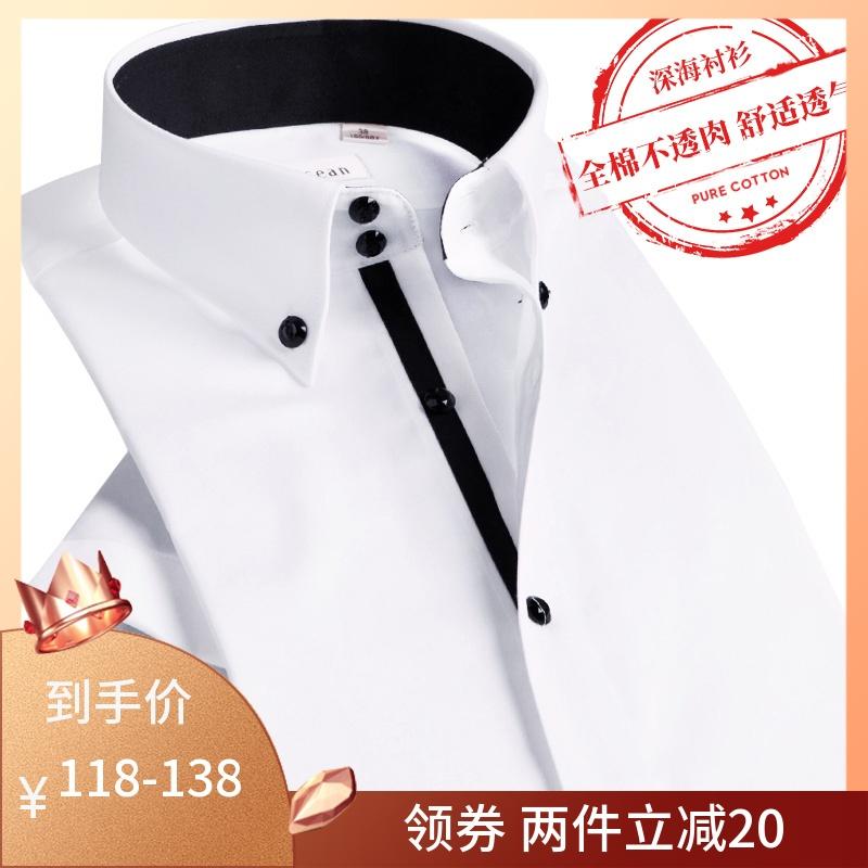 夏季纯棉丝光免烫白衬衫男短袖商务休闲男士白色衬衣修身韩版潮流优惠券