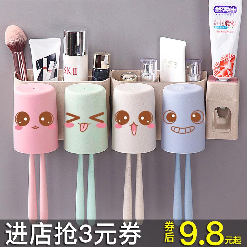 卫生间牙刷置物架免打孔牙刷架吸壁式收纳盒漱口杯套装牙杯架壁挂